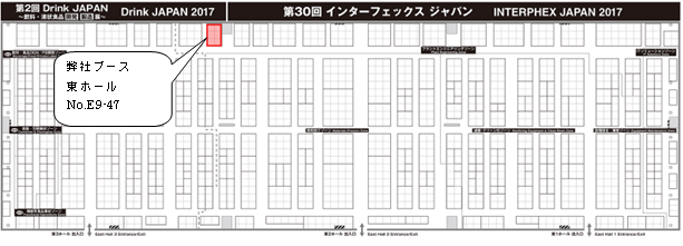 NSE_interphex-japan-30_map